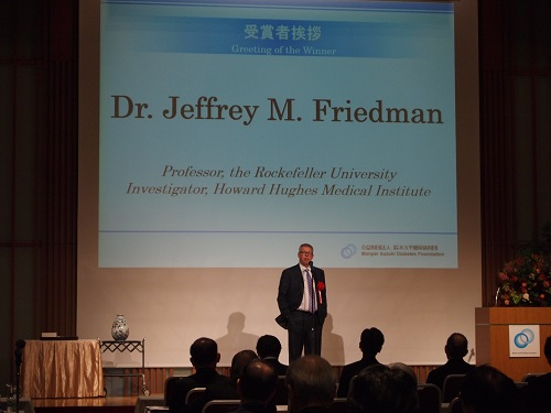 Dr. Jeffrey M. Friedman at Award Ceremony,March 2, 2017 at Keidanren Kaikan, Tokyo