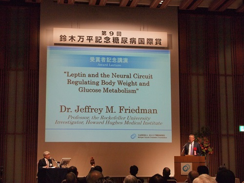 Dr. Jeffrey Friedman at Award lecture