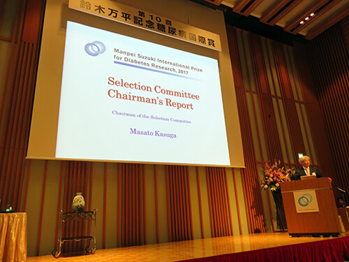 Dr. Masato Kasuga, Chair of the Selection Committee